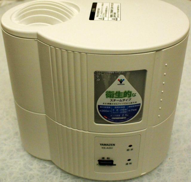 加湿器の種類と選び方