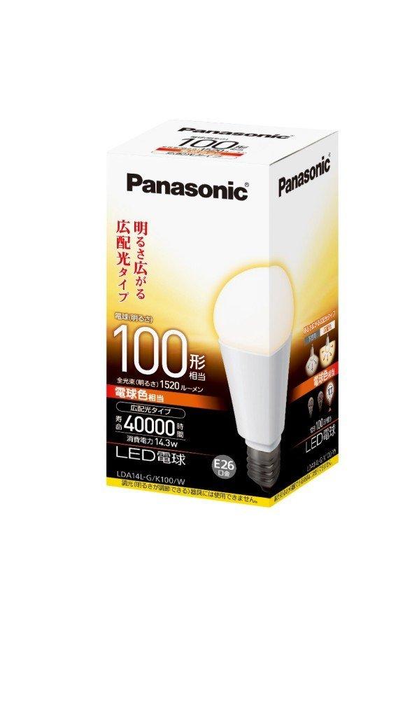LED 電球100W形相当 比較