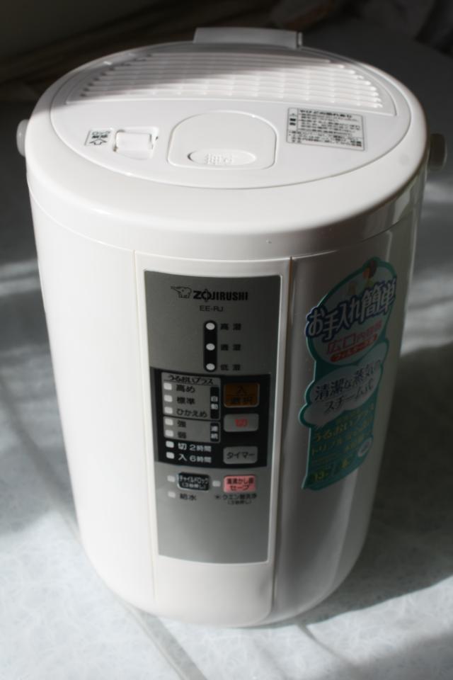 スチーム式加湿器の種類と選び方