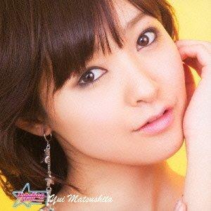 【元SKE48】ラジオ番組『松下唯・高崎聖子・立松あすの発信しちゃお!』